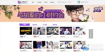 QQ炫舞WEB梦工厂版本更新 QQ炫舞WEB梦工厂活动 牛游戏网攻略