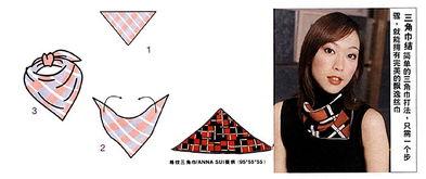 8种方形丝巾的系法图解