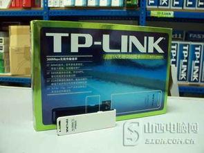 USB接口802.11n无线网卡低价到货太原