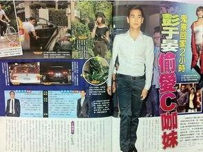 中国娱乐网综合据台湾媒体报道,   搜林珈安   林珈安进入