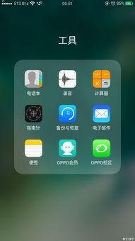 3.0 IOS10 iPhone7s plus全局主题 主题 资源分享 ColorOS官方社区,...