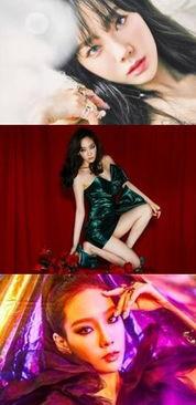 少女时代金泰妍新专辑i got love 第二支预告视频MV在线观看