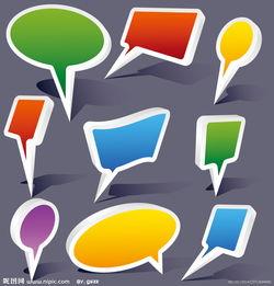 多彩语音对话泡泡图片