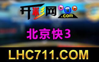 香港6合单双玄机_【开奖结果查询】-香港6合单双玄机 香港6合单双玄...