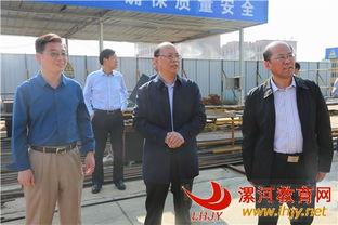 ...市人大常委会副主任赵坤炎视察漯河市示范性综合实践基地建设情况