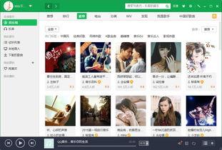 QQ音乐2015最新版官方下载 QQ音乐电脑版下载 QQ音乐mac版下载 ...