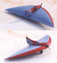 环形飞翼制作方法
