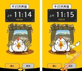 游戏闹钟AlarmMon评测 让起床变得快乐