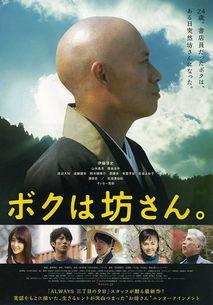 迅雷下载.蓝光720P.日语中字.3.99G 猪蹄窝 手机电影下载 高清电影下...
