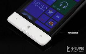 HTC 8S电信版评测