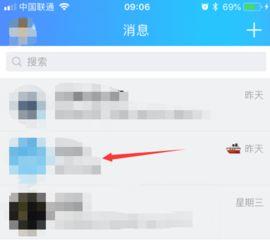 新版手机QQ空间在哪看亲密度排行