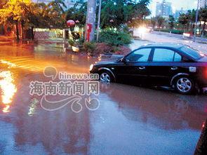 一个道久在线综合88-海口晚报网6月16日讯:6月13日下午的一场雨,再次淹了海口道客沟...