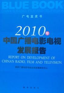 松下AV-HS300G广播电视设备操作手册:[3]