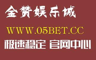 河北11选5玩法规则 专业人士谈辽宁舰 能起降战机不代表就具备作战能...