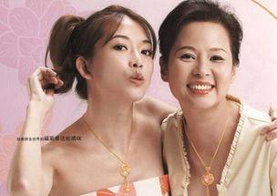 台湾美女名模林志玲和妈妈有很多神似的地方.母女身高都超过170,...