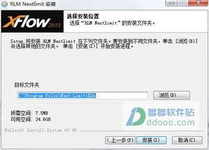 Files\Next