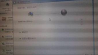 台式电脑连接不上网,系统重装后 连不上网 求解 如图所示 629 连接被...