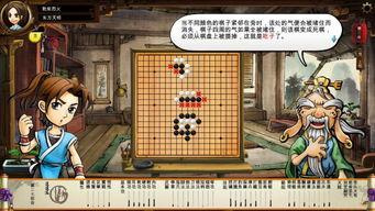 黑文侠传-更是让人抓耳挠腮.厨艺增进的游戏就是普通的数学题,之前应该都见...