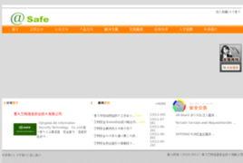 ...站安全检测报告ppp565.com 网站扫描结果 EeSafe网站安全联盟