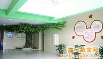幼儿园室内环境布置图片 大厅3