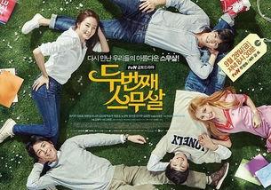 国际在线专稿:据韩国《亚洲经济》报道,崔智友新剧《第二个二十岁...