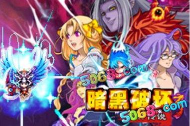 暗黑破坏3 魔神传说安卓 android 下载