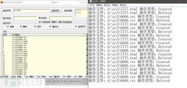 国产网站恶意代码监测 网马监控 工具优化版