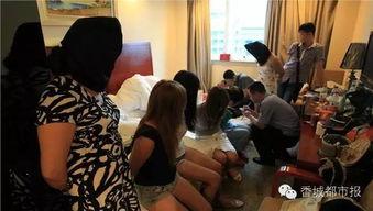 ...家丨从外省组织女子到咸宁高档酒店卖淫,两个涉黄窝点被端