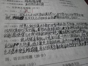 高考作文怎样举例