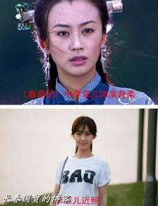 杜海涛的现任女朋友 黄晓明前女友疑整容 变脸后酷似现任女友 图