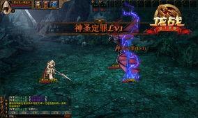 血染神巅-当战法牧被搬到网页游戏里的时候,不要不相信自己的眼睛,这在《龙...
