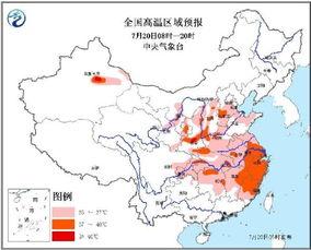 北京赛车pk10单吊方法,中央气象台发布高温黄色预警 11省份局地可...