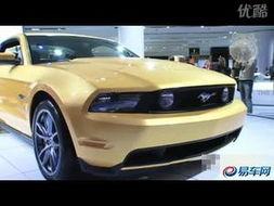 【福特野马汽车视频 福特野马新车视频-最新福特野马视频】-易车网