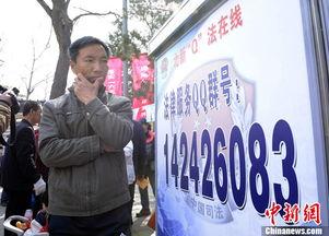 ...进行司法问答等形式宣讲法律知识. -北京开通法律服务QQ群 在线解...