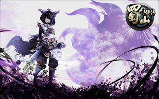 化狐为佛-通过汲取天地灵气提升修为的紫云宫弟子,对自然万物有着非比寻常的...
