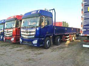 欧曼EST前四后八载货车价格 欧曼EST前四后八载货车型号规格
