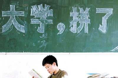 备战高考的经典励志话语图片语录及书籍