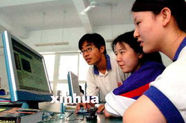 浏览该校的德育在线网页(6月4日... 目前,天津市和平区通过整合学校...