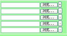 ...态添加和删除 input type file
