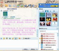 QQ群发广告推广, 10分钟10元,多劳多得