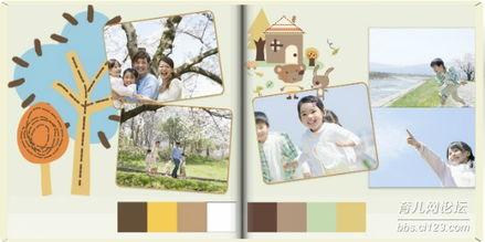 怎么用儿童相册模板制作儿童电子相册