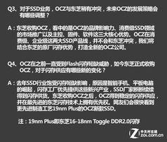 第3页:永不分离!OCZ只用东芝... 以及主控、固件、软件等强项.   ...