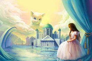 【我与爱丽儿公主相遇】-关于公主的长篇童话故事