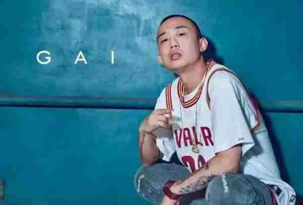 真性情秒圈粉 中国有嘻哈冠军GAI爷全民直播首秀