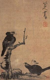 本心命道-...的 鸟道 观 生命的 见独 与 逍遥