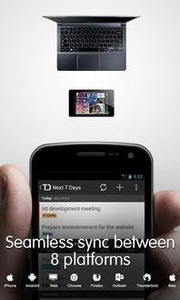 ...ToDolist待办列表安卓版下载 ToDolist待办列表 12.4.1手机版免费下载