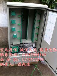720芯光缆交接箱价格 720芯光缆交接箱型号规格 -720芯光缆交接箱