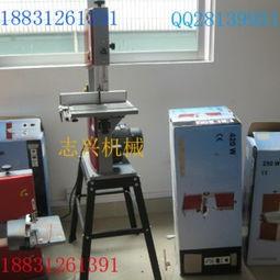 小型木工锯床 做佛珠开料机器 微型带锯机供应商 河北志兴机械