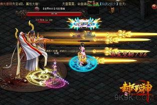 物与其他玩家的双重挑战.你可以在仙位争夺中击杀守关仙人,获取仙...