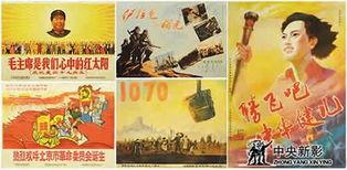 浅谈纪录电影的海报设计